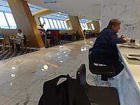 Qantas Sydney International First Class lounge Jan 2008